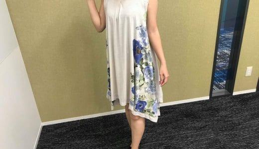 【着用画像あり】Brisa(ブリスタ)の洋服をレンタルした感想。良かった点、悪かった点。